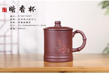 暗香杯-张晓琴