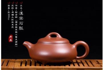 汉棠石瓢-刘蓉萍