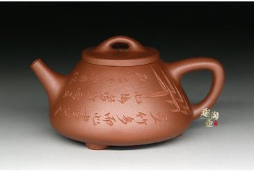 子冶石瓢-民间艺人