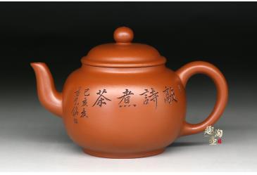 敲诗煮茶-李梦恬