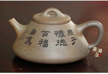 子冶石瓢 -浦玉坤