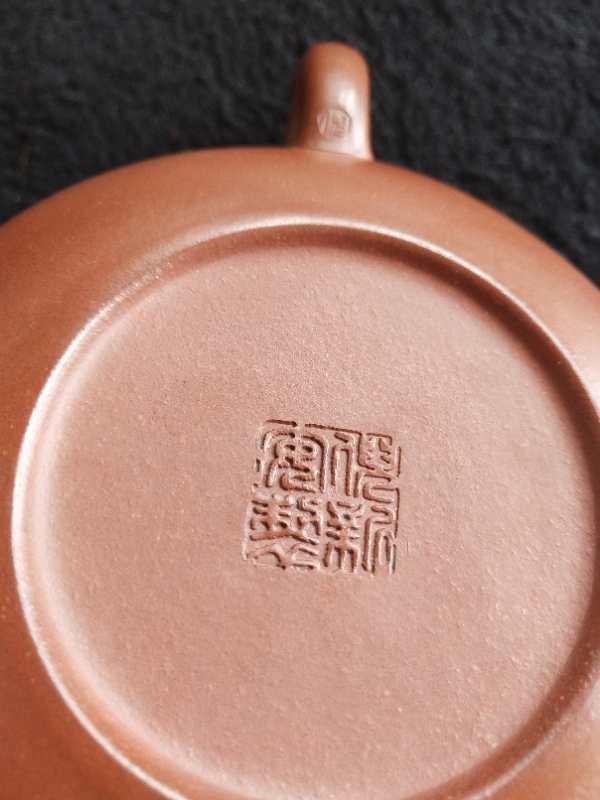 宜兴紫砂壶底章